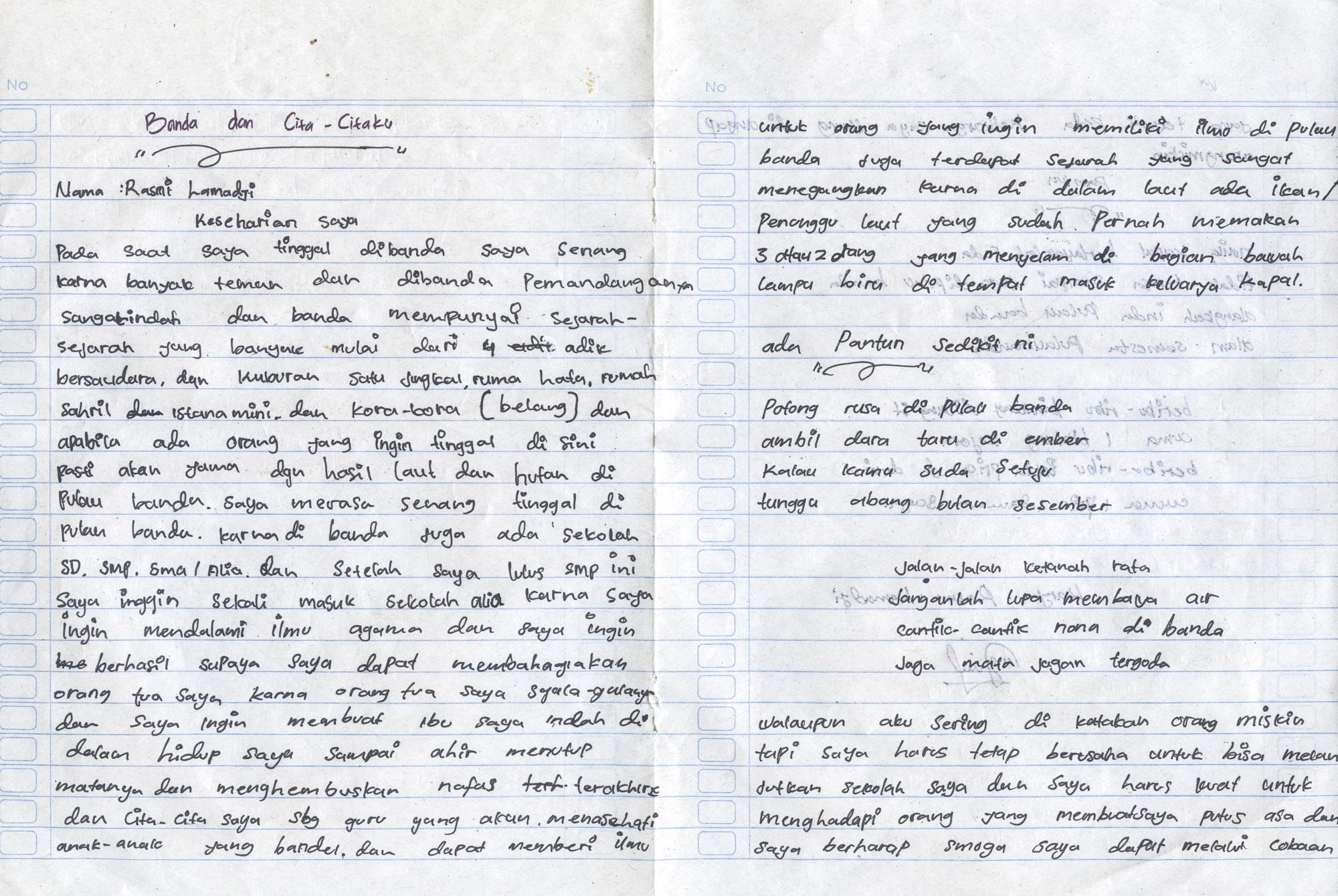 Letter_Banda_03_01